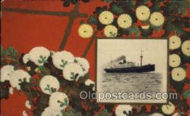 nyk001099 - S.S. Hakusan Maru Nippon Yusen Kaisha Ship, NYK Shipping Postcard Postcards