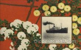 nyk001111 - S.S. Suwa Maru Nippon Yusen Kaisha Ship, NYK Shipping Postcard Postcards