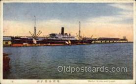 nyk001123 - NYK Shipping Nippon Yusen Kaisha Ship, NYK Shipping Postcard Postcards