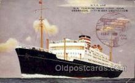 nyk001125 - S.S. Yasukuni Maru Nippon Yusen Kaisha Ship, NYK Shipping Postcard Postcards