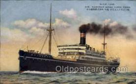 nyk001132 - S.S. Kashima Maru Nippon Yusen Kaisha Ship, NYK Shipping Postcard Postcards