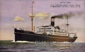 nyk001140 - S.S. Haruna Maru Nippon Yusen Kaisha Ship, NYK Shipping Postcard Postcards