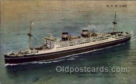 nyk001153 - S.S. Tatsuta Maru Nippon Yusen Kaisha Ship, NYK Shipping Postcard Postcards