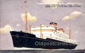 nyk001159 - S.S. Yasukuni Maru Nippon Yusen Kaisha Ship, NYK Shipping Postcard Postcards