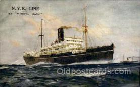 nyk001167 - S.S. Haruna Maru Nippon Yusen Kaisha Ship, NYK Shipping Postcard Postcards