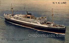 nyk001168 - S.S. Chichibu Maru Nippon Yusen Kaisha Ship, NYK Shipping Postcard Postcards