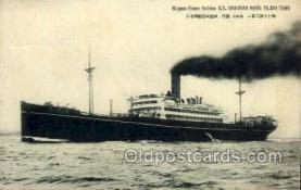 nyk001176 - S.S. Hakusan Maru Nippon Yusen Kaisha Ship, NYK Shipping Postcard Postcards