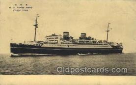 nyk001177 - S.S. Asama Maru Nippon Yusen Kaisha Ship, NYK Shipping Postcard Postcards