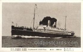 nyk001181 - S.S. Korea Maru Siberia Maru Nippon Yusen Kaisha Ship, NYK Shipping Postcard Postcards