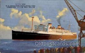 nyk001190 - S.S. Asama Maru Nippon Yusen Kaisha Ship, NYK Shipping Postcard Postcards