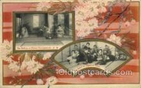 nyk001194 - NYK Shipping Nippon Yusen Kaisha Ship, NYK Shipping Postcard Postcards