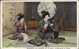 nyk001200 - Ikebana Nippon Yusen Kaisha Ship, NYK Shipping Postcard Postcards