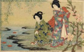 nyk001202 - Toyo Kisen Kaisha Toyo Kisen Kaisha, Shipping Postcard Postcards