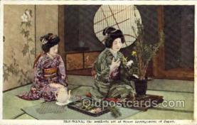 nyk001211 - Ike-Bana Nippon Yusen Kaisha Ship, NYK Shipping Postcard Postcards