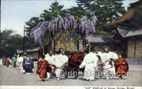 nyk001212 - Aoi Festival of Kamo Shrine, Kyoto Nippon Yusen Kaisha Ship, NYK Shipping Postcard Postcards