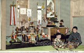 nyk001213 - Decoration on the boys, Festival Day  Nippon Yusen Kaisha Ship, NYK Shipping Postcard Postcards