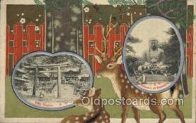 nyk001215 - NYK Shipping Nippon Yusen Kaisha Ship, NYK Shipping Postcard Postcards