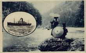 nyk001228 - S.S. Haruna Maru Nippon Yusen Kaisha Ship, NYK Shipping Postcard Postcards