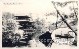 nyk001234 - S.S. Hakusan Maru Nippon Yusen Kaisha Ship, NYK Shipping Postcard Postcards