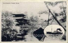 nyk001236 - S.S. Katori Maru Nippon Yusen Kaisha Ship, NYK Shipping Postcard Postcards