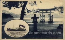 nyk001243 - S.S. Suwa Maru Nippon Yusen Kaisha Ship, NYK Shipping Postcard Postcards