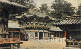 nyk001255 - Yomeimon at Nikko Nippon Yusen Kaisha Ship, NYK Shipping Postcard Postcards