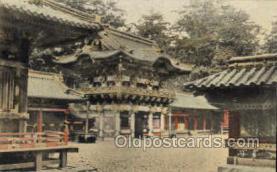 nyk001257 - Yomeimon at Nikko Nippon Yusen Kaisha Ship, NYK Shipping Postcard Postcards