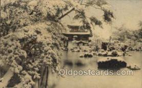 nyk001259 - Kinkakuji, Kyoto Nippon Yusen Kaisha Ship, NYK Shipping Postcard Postcards