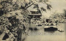 nyk001262 - Kinkakuji, Kyoto Nippon Yusen Kaisha Ship, NYK Shipping Postcard Postcards