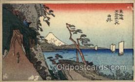 nyk001264 - Nippon Yusen Kaisha Ship, NYK Shipping Postcard Postcards