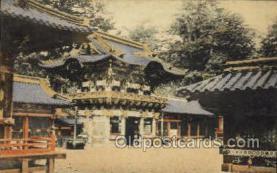 nyk001266 - Yomeimon at Nikko Nippon Yusen Kaisha Ship, NYK Shipping Postcard Postcards