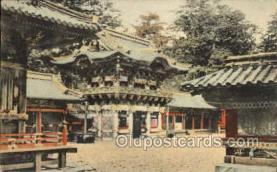 nyk001271 - Yomeimon at Nikko Nippon Yusen Kaisha Ship, NYK Shipping Postcard Postcards
