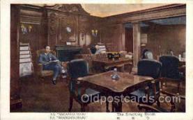 nyk001282 - S.S. Nagasaki & Shanghai Maru Nippon Yusen Kaisha Ship, NYK Shipping Postcard Postcards