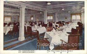 nyk001283 - S.S. Nagasaki & Shanghai Maru Nippon Yusen Kaisha Ship, NYK Shipping Postcard Postcards
