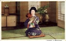 nyk001288 - Tsuzumi or Hand Drum Nippon Yusen Kaisha Ship, NYK Shipping Postcard Postcards
