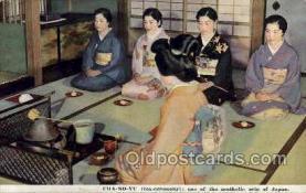 nyk001289 - Cha-No-Yu (Te Ceremony) Nippon Yusen Kaisha Ship, NYK Shipping Postcard Postcards