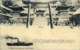 nyk001291 - S.S. Yawata Maru Nippon Yusen Kaisha Ship, NYK Shipping Postcard Postcards
