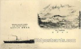 nyk001292 - S.S. Arabia Maru Nippon Yusen Kaisha Ship, NYK Shipping Postcard Postcards