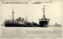 nyk001295 - Harbor, Yokohama Japan Nippon Yusen Kaisha Ship, NYK Shipping Postcard Postcards