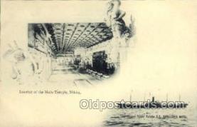 nyk001302 - S.S. Kanagawa Maru Nippon Yusen Kaisha Ship, NYK Shipping Postcard Postcards