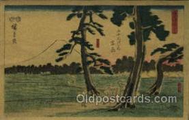 nyk001312 - S.S. Tango Maru Nippon Yusen Kaisha Ship, NYK Shipping Postcard Postcards
