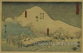 nyk001313 - S.S. Atsuta Maru Nippon Yusen Kaisha Ship, NYK Shipping Postcard Postcards