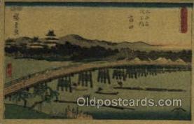 nyk001314 - S.S. Hakone Maru Nippon Yusen Kaisha Ship, NYK Shipping Postcard Postcards