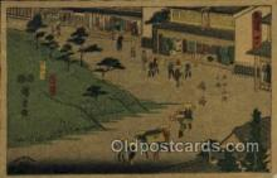 nyk001315 - S.S. Fushimi Maru Nippon Yusen Kaisha Ship, NYK Shipping Postcard Postcards