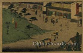 nyk001316 - S.S. Hakone Maru Nippon Yusen Kaisha Ship, NYK Shipping Postcard Postcards