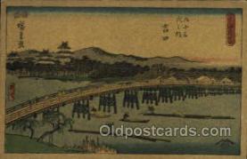 nyk001318 - S.S. Suwa Maru Nippon Yusen Kaisha Ship, NYK Shipping Postcard Postcards