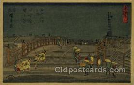 nyk001321 - S.S. Kashima Maru Nippon Yusen Kaisha Ship, NYK Shipping Postcard Postcards