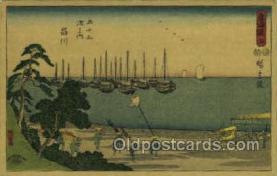 nyk001322 - S.S. Kamo Maru Nippon Yusen Kaisha Ship, NYK Shipping Postcard Postcards