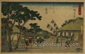 nyk001323 - S.S. Kamo Maru Nippon Yusen Kaisha Ship, NYK Shipping Postcard Postcards