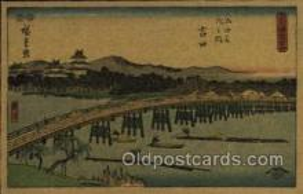 nyk001324 - S.S. Fushimi Maru Nippon Yusen Kaisha Ship, NYK Shipping Postcard Postcards